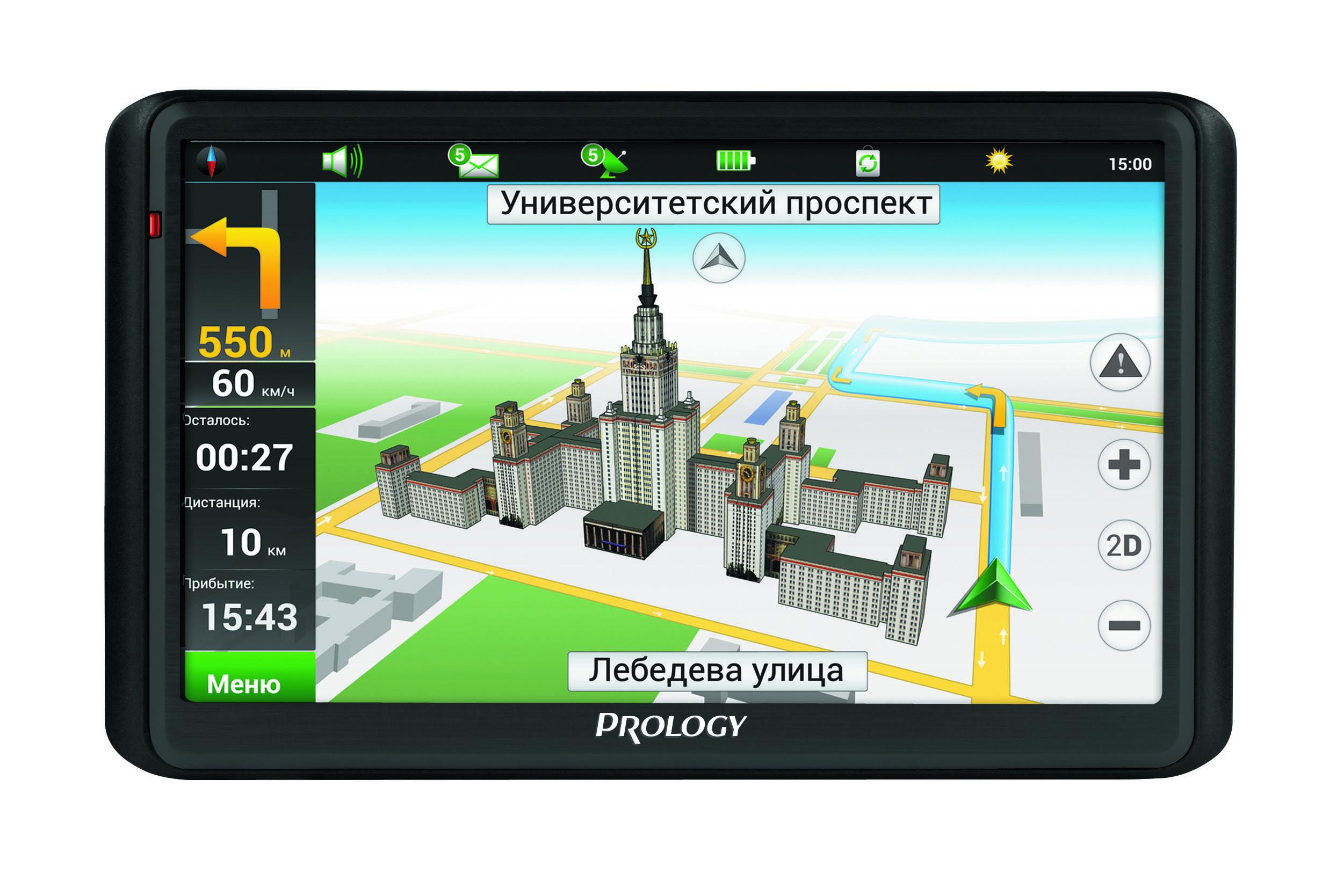 Навигационные системы дания фото 674-879