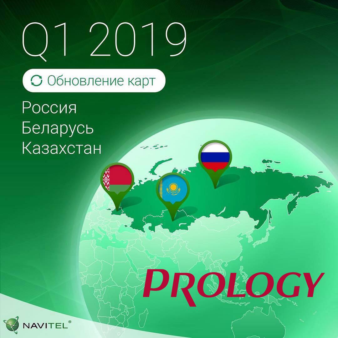 Obnovlenie Kart Navitel Navigator Karty Rossii Belarusi I